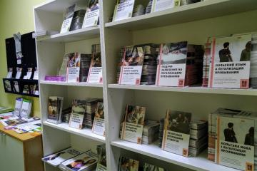 Publications and brochures